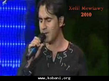 مكتبةالاغاني الكرديه (2010/2011 23067alsh3er.jpg