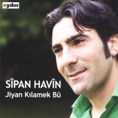 مكتبةالاغاني الكرديه (2010/2011 146.jpg