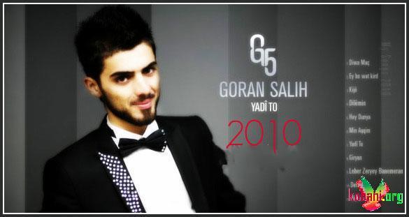 اغاني كردية كوران صالح Goran 151.jpg