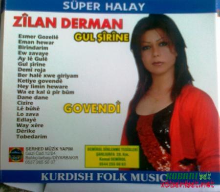 اغاني رقص كردي 2011 Zilan 1186.jpg