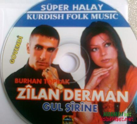 اغاني رقص كردي 2011 Zilan 1187.jpg