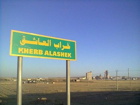 اخبار كوباني اليوم آخر أخبار 543.jpg