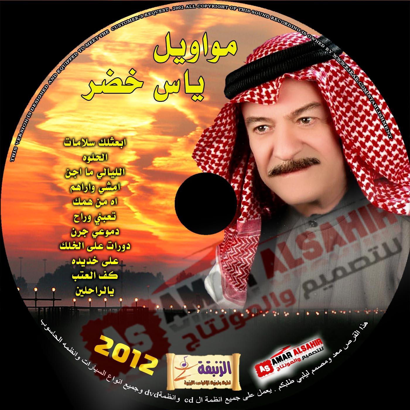 تنزيل اغاني عراقية مجانا Gmk One جنرال ميوزك كيبورد General Music Keyboard Set